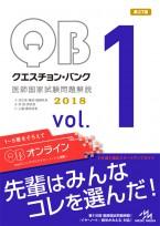 QB2015_箱1_140108