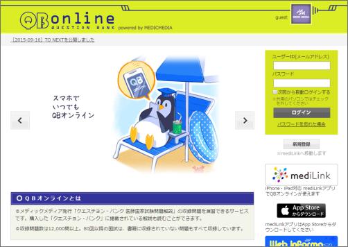 qbonline