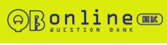 QBonline国試のリンクバナー画像