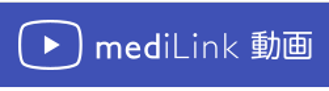 mediLink動画のリンクバナー画像